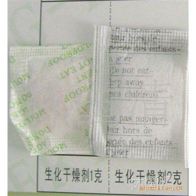 供应环保型绿色防霉剂干燥剂符合欧盟标准