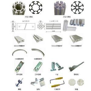 供应活络托架 垂直托架 会展配件 八棱柱配件 5分悬浮挂件 7分悬浮挂件 扁铝内连接件