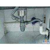 供应沈阳益民电工维修 水电改造 灯具安装 电路故障维修 水管维修安装
