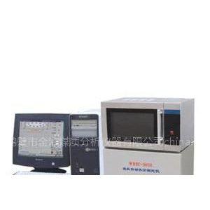 供应微波水分测定仪