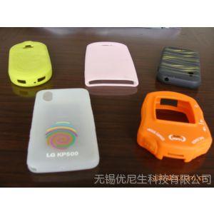 供应优质 多色彩 100%硅胶 手机套 可加印logo