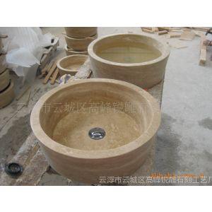 B058伊朗进口天然洞石洗手盆(韩国母土设计公司作品)