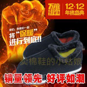供应男女老人手工棉鞋加厚保暖灯芯绒湖南手工棉布鞋防滑轮胎底棉拖鞋