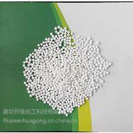 供应供应开维化工活性氧化铝