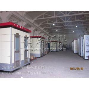 供应供应马鞍山移动厕所销售、淮北移动厕所送货上门、铜陵移动厕所