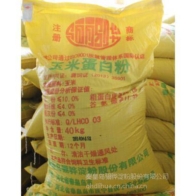 厂家直供(骊骅牌)玉米蛋白饲料 品质保证 江浙沪现货发售