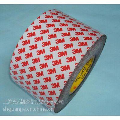 3MCN3190导电布胶带、3MCN4190、3MCN4490双面导电布胶带、3MCEF