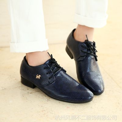 供应单鞋 一件代发 潮人必备! 休闲男鞋 系带皮鞋 男式 i流行皮鞋.