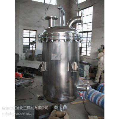 供应江浦MSCF型袋式原料油过滤器