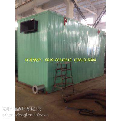 常州红星锅炉专铸品质全面生产各类导热油工业锅炉0519-85510518