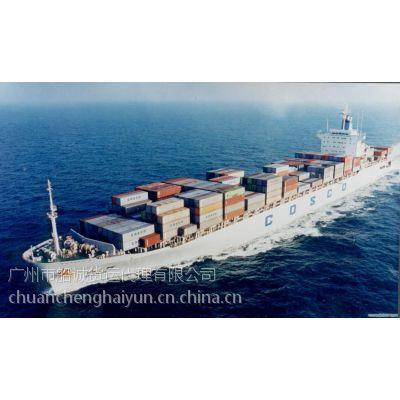 大连庄河到海安海口三亚查询海运查询现在海运费多少