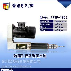 供应气电钻削动力头PR3P-1326,转速2600,铝孔径8mm