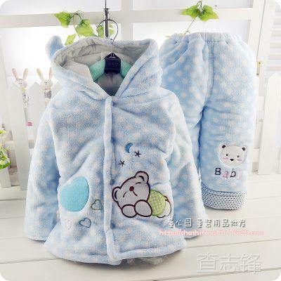 宝宝冬季棉衣套 儿童珊瑚绒连帽加厚棉衣二件套 婴幼儿棉服0.56