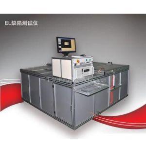 供应el测试仪,电致发光测试仪,组件缺陷检测