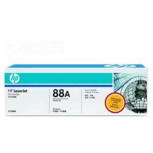 供应南京惠普P1606打印机硒鼓销售 HP打印机加粉 南京惠普打印机售后维修点