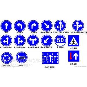 供应南宁停车场标识牌,道路安全反光指示牌,飞驰交通标识标牌。