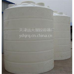 供应8吨PE水箱价钱、8立方PE水箱规格尺寸、河北哪里能买到8吨PE水箱