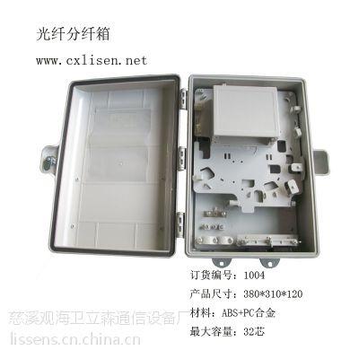 厂家供应立森适配器安装板图片,绕线盘价格,熔纤盘规格,光纤分线箱配件