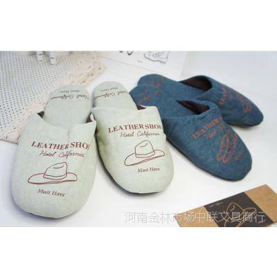韩国文具  麦和 牛仔系列拖鞋/室内拖鞋 MH12-67 礼品饰品