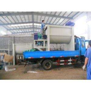 供应【批发】100KG-3T新能源材料 /大型卧式搅拌设备/低速化工粉状混合设备