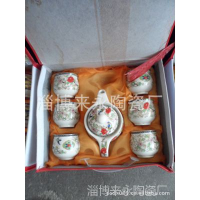 陶瓷茶具套装 工厂生产陶瓷茶具 色釉茶具 双层促销茶具 量大从优