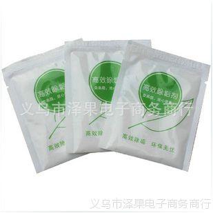 除垢剂 水垢清洁剂 柠檬酸除饮水机 电水壶 加湿器水垢