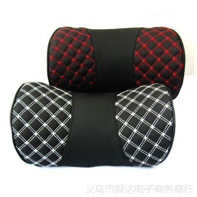 润东一件代发内饰系U型红酒汽车头枕单个价格 红 白 U型红酒头枕