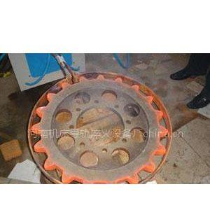 供应河南大链轮,齿轮淬火设备