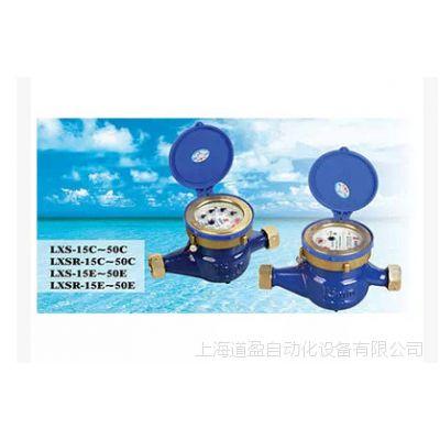 埃美柯 LXSR-E铁壳旋翼湿式热水表097DN15--DN50(内有各种规格)