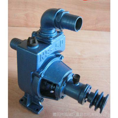 2寸 3寸 4寸 6寸自吸泵 水泵 拖泵  自吸式离泵