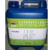 供应晨晖矽利康油SILCOTE广泛用 于润滑、离型、消泡、防水、液压剂/化妆品助剂、亮光剂、化学助
