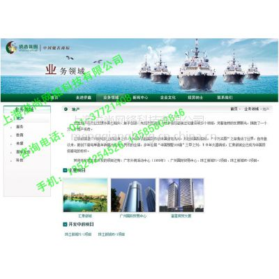 供应闵行网站制作,闵行网站设计,闵行网站建设,网站维护