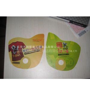供应塑料扇子厂家 大连塑料扇子生产 自定塑料扇子尺寸