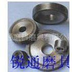 供应供应金刚石电镀砂轮、合金砂轮、磨刀机砂轮
