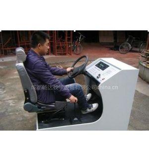 供应汽车驾驶简易模拟器,汽车简易练习器,驾校模拟器座仓