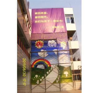 供应江西樟树高安 上饶 赣州 丰城 抚州墙体广告彩绘 手绘
