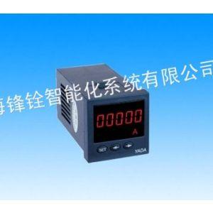 供应上海YD8020直流电流表 上海锋铨