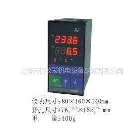 供应昌晖SWP PID自整定控制仪 SWP-NS805-010-23-HL 80x160