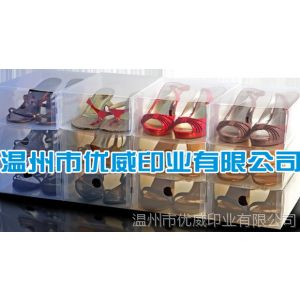 供应pp鞋盒,透明包装盒,pet彩,pp塑料盒、吸塑盒、礼品盒