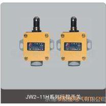 现货供应行程开关JW2-11 JW2-11Z