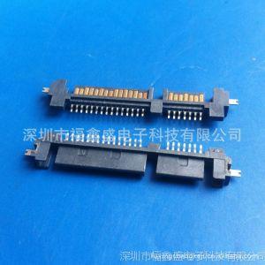 福鑫盛供应SATA7 15P/22P公/母座沉板式SMT双排90度DIP连接器