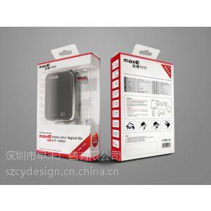 供应移动电源包装设计,福永包装设计,耳机包装设计 ,数据线包装设计