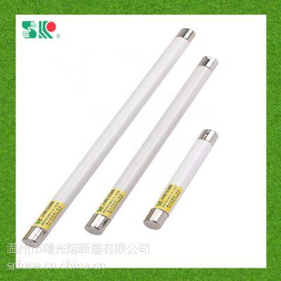 供应高压熔断器管XRNP-10KV 型号批发057762738620