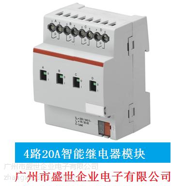 供应4路20A智能路灯控制模块