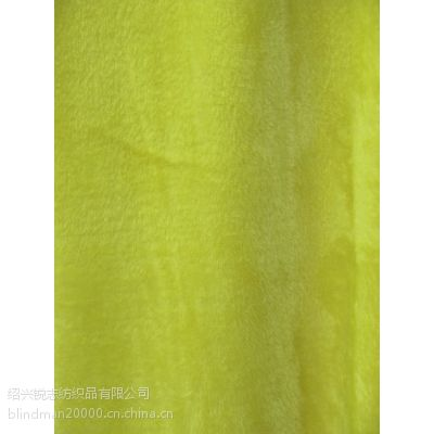 全涤韩国绒(针织绒布)