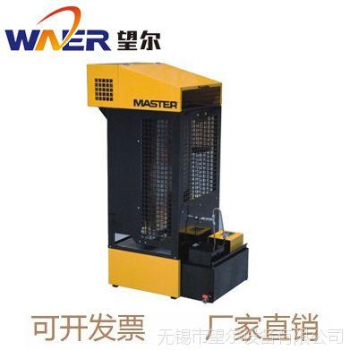 供应master电暖风机WA33 master电暖风机
