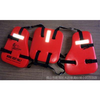 三片式救生衣。航海员救生衣