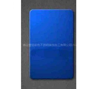 供应深宝石蓝色不锈钢真空氧化工艺 专业加工304不锈钢蓝色系列工艺
