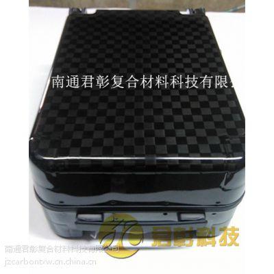 专业加工定制碳纤维拉杆箱