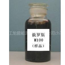 供应俄罗斯M100-75燃料油2500元/吨